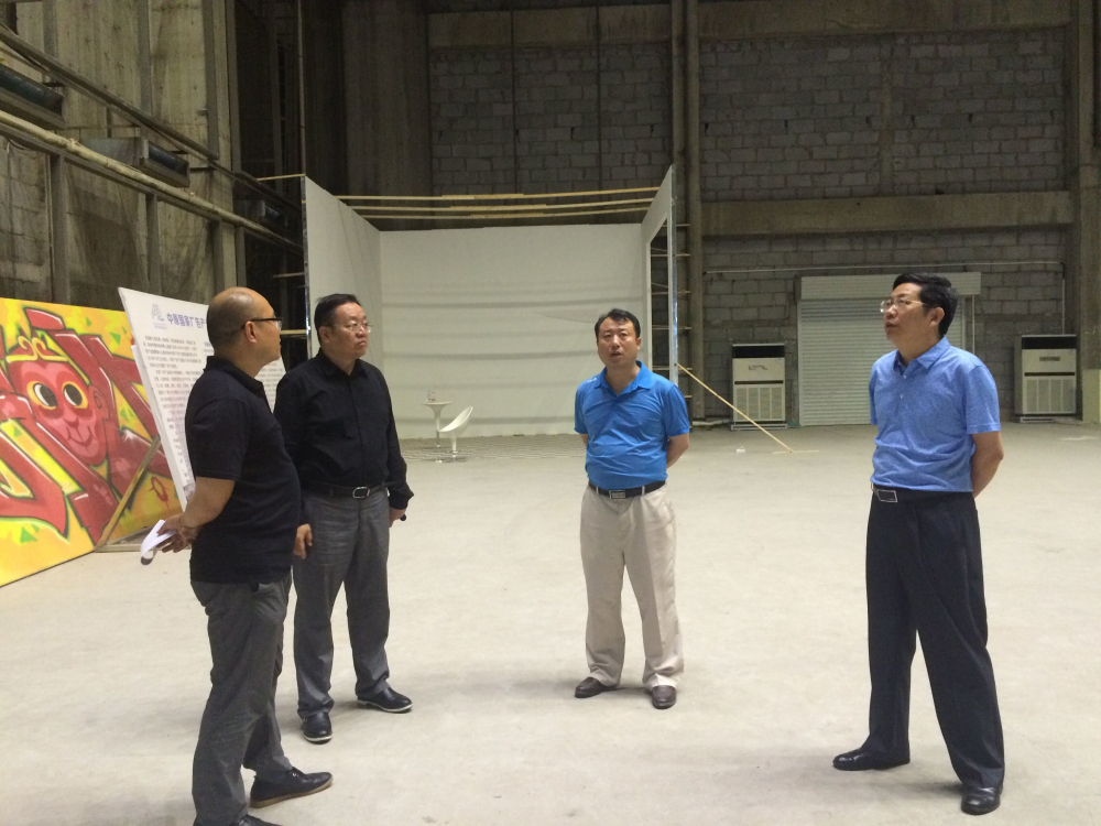 河南电视台艺术总监李喧一行到中原广告产业园参观考察